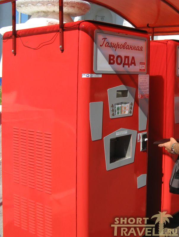 Автомат с газировкой сдачи не дает!